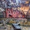 Героїчна оборона брестської фортеці