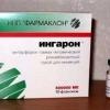 Імуностимулюючий препарат інгарон