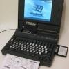 Цікаві факти про ноутбуках (10 фото)
