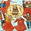 Язичницькі зимові свята: немає приводу для смутку