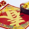 Китайський новий рік 2015: традиції та прикмети