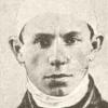 Льонька пантелєєв: герой-злочинець епохи молодого соціалізму