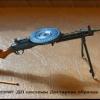 Мікро-зброю від олександра перфільева (19 фото)