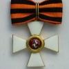 Орден святого георгія: військова нагорода, вище якої немає