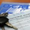 Звідки пішло слово «страхування» і що воно означає?