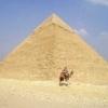 Піраміда фараона хефрена