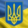 Чому тризуб - символ україни?