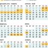 Уряд затвердив святкові та вихідні дні на 2017 рік