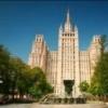 Походження назв міст росії (частина 1)