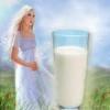 Розвантажувальний день на молоці