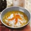 Рисовий суп з курагою