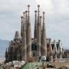 Саграда прізвище - церква, яка будується більше століття