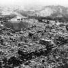 Таншаньское землетрус 1976 року