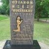 Волинська різанина: напівзабутий геноцид