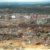 Землетрус на сахаліні 1995 року